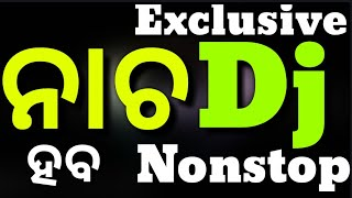 Odia Hard Bass Mix New Dj Songs 2018