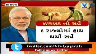 Farmers still unaware of details of Pradhan Mantri Fasal Bhima Yojana, says WRMS survey | Vtv News