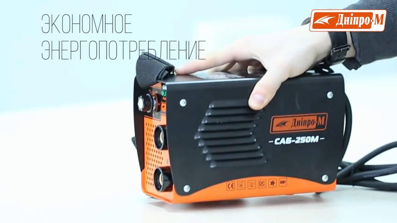 Быстрая доставка инверторных аппаратов и полуавтоматов для сварки: киев,. Сварочный аппарат igbt дніпро-м мма-250 + шлифмашина угловая.