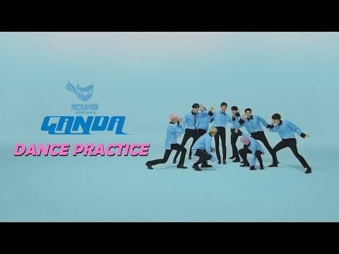Greatguys(멋진녀석들)_GANDA_Dance Practice ver.