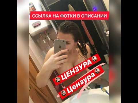 Слив фото Михалины