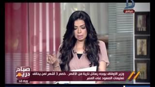 جابر طايع يكشف أسباب قرارات وزير الأوقاف النارية بخصم 3 أشهر لمن يحالف تعليمات الصعود على المنبر