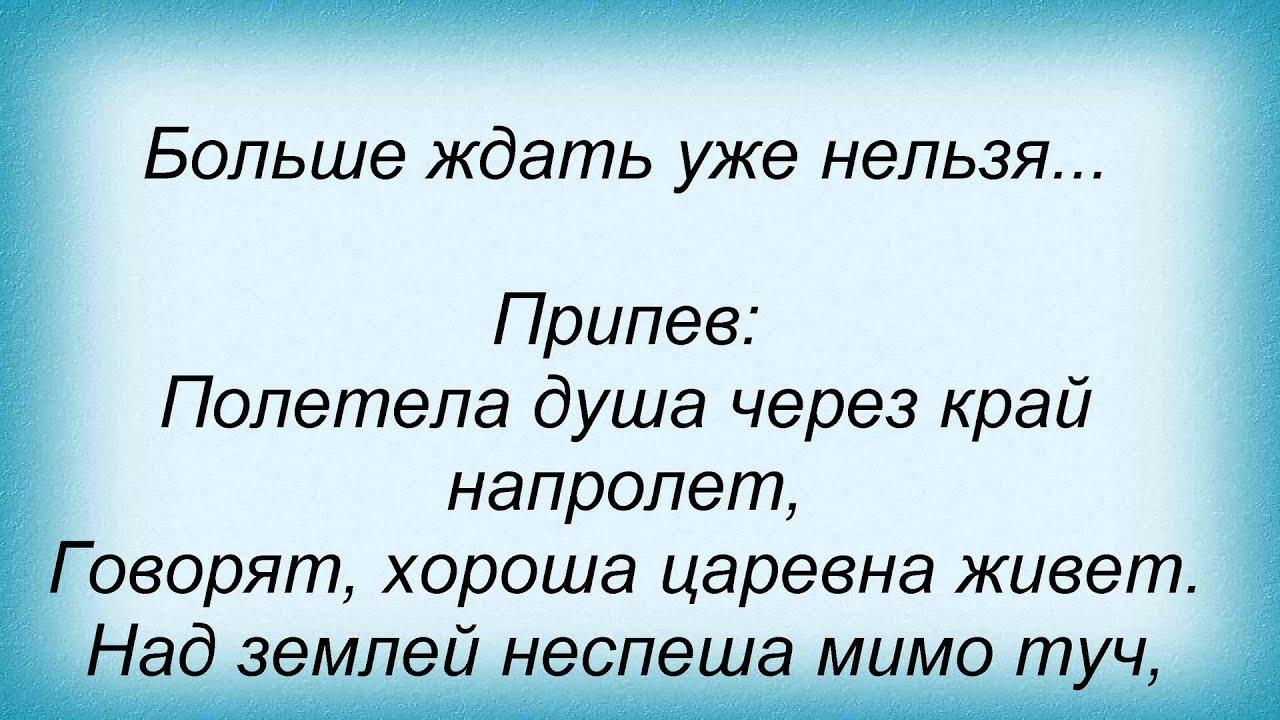 скачать песню дмитрий колдун царевна