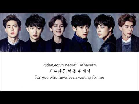 Lyrics EXO-K - PROMISE [Hangul/Romanization/English] COLOR CODED