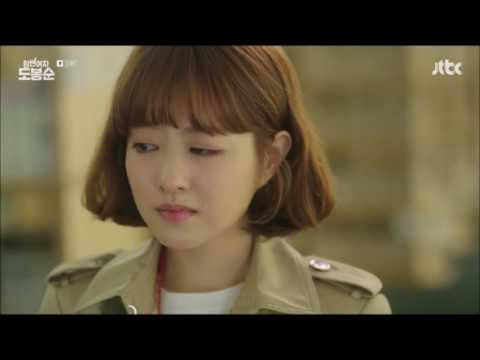 FMV Park Hyung Sik   Because Of You Strong Woman Do Bong Soon OST
