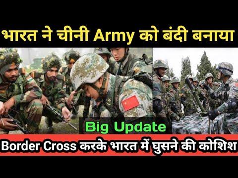 India Captured Chinese Soldier in Chumar, Ladakh | India China News