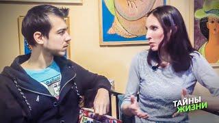 ТЕТА-ХИЛИНГ. Все секреты ТЕТА ХИЛИНГА — Интервью с Тета-Целителем