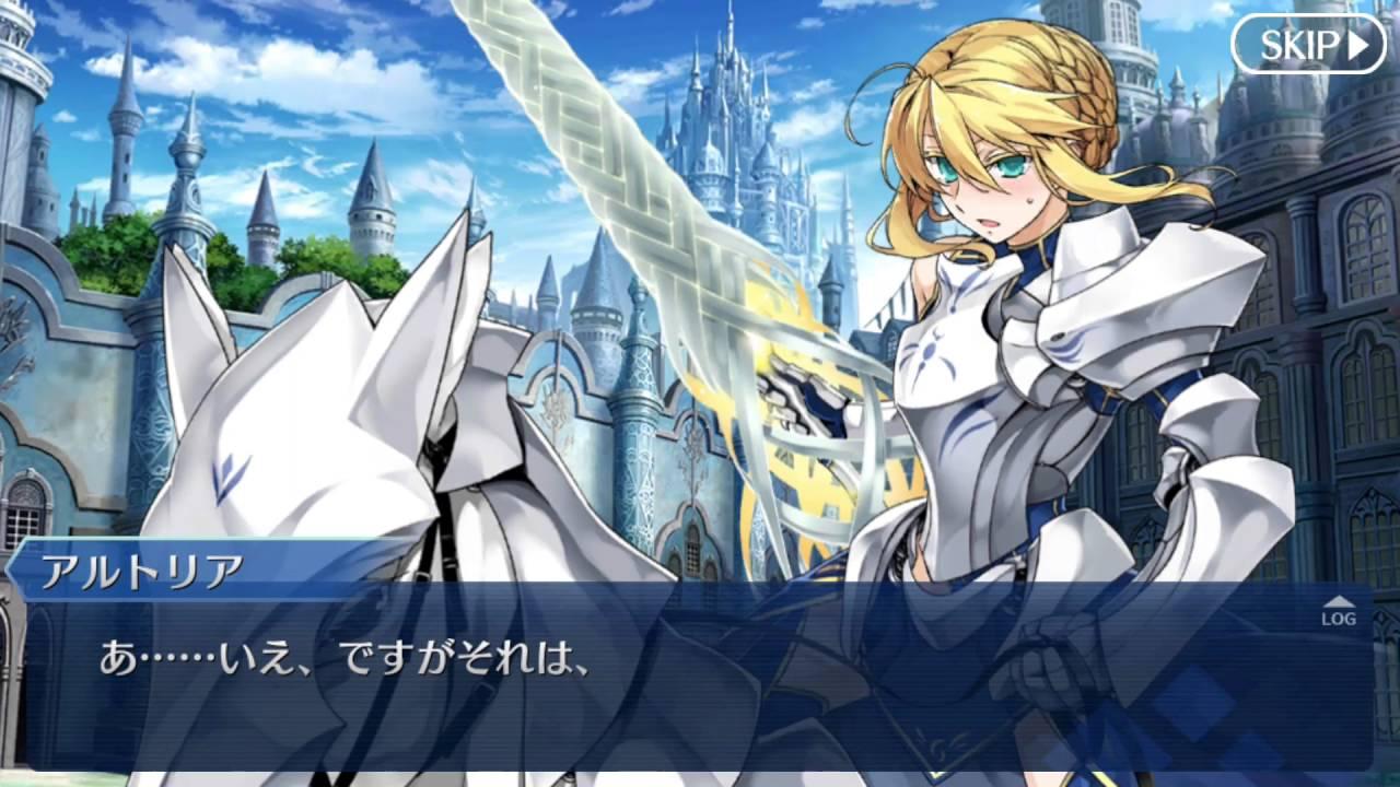 ※ネタバレ注意【Fate/GrandOrder】照れる獅子王かわいい( *´艸`)んで,これなんてラブコメ?《アルトリア ...