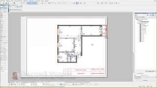 Обмерный план квартиры в архикаде 08 - Подгоняем масштаб чертежа под размер макета