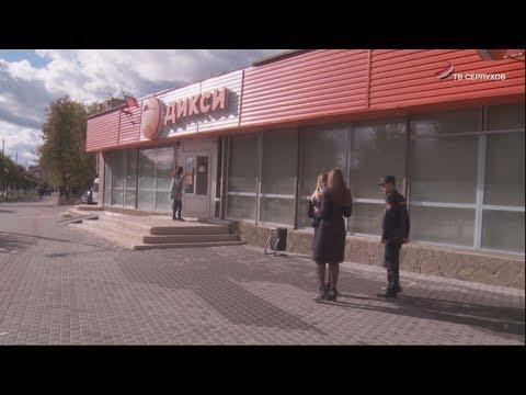 Сетевые магазины в Серпухове пройдут проверку содержания территорий