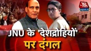 Afzal Guru Event Row: JNU Students' Union President Arrested