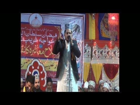 Sagar Dinajpuri nat sharif chanki tarabari jalsa 2 March 2018