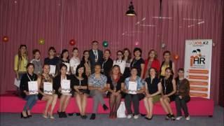 HR-клуб в Астане - Развитие и обучение персонала
