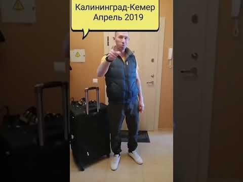 ОТЕЛЬ ASTERIA FANTASIA АПРЕЛЬ 2019 КЕМЕР. ОБЗОР  НОМЕРА СТАНДАРТ