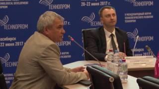 Пленарная сессия  «ПЕРСПЕКТИВЫ РАЗВИТИЯ ОНЛАЙН-ОБУЧЕНИЯ В РОССИИ»