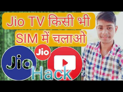 How To Hack Jio Tv