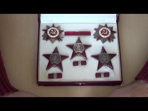 Почем «Орден Красной звезды»?