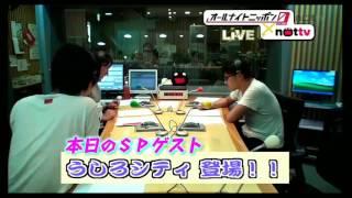 きょうのテーマ:平子&阿諏訪のド痛治療 番組冒頭に森脇健児が乱入.