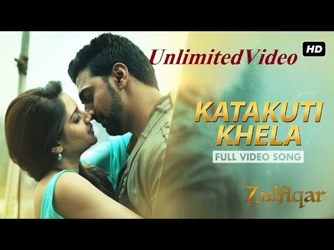 Katakuti Khela Full Video Song | Zulfiqar...