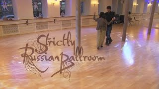 Strictly Russian Ballroom: In-Depth Look at Dance Tradition (RT Documentary) thumbnail