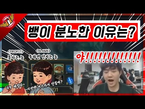 (Eng sub) SKT T1 BANG KARMA|My team keeps on throwing when I'm trying hard... [ Full game ]