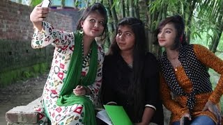 Video Bangla natok  ( Ghash Foringer Golpo) বাংলা নাটক ঘাস ফরিং এর গল্প download MP3, 3GP, MP4, WEBM, AVI, FLV Juli 2018