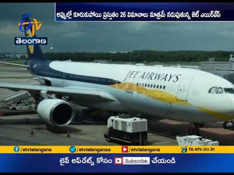 IOC Resumes Fuel Supply to Jet Airways | After Assurance of Payment
