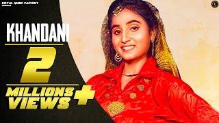 khandani खानदानी Song | Renuka Panwar, Pawan | Aarju Dhillon | New Haryanvi Songs Haryanavi 2020
