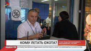 Грузия предлагает возобновить авиасообщение с Россией
