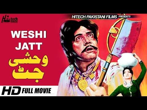 WESHI JATT B/W (FULL MOVIE) - SULTAN RAHI & AFZAL AHMED (MAULA JATT PT. 1)- OFFICIAL PAKISTANI MOVIE