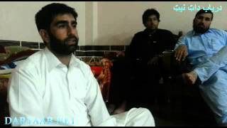 Pashto Poetry  Mushaira  Swat Matta By Javed Hamdard