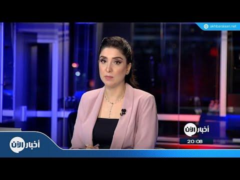 الأمم المتحدة تدعو لتجنب حمام دم في صفوف المدنيين في إدلب - ستديو الآن  - 21:22-2018 / 8 / 11