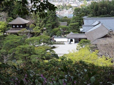 Ginkakuji The Silver Pavillion Kyoto