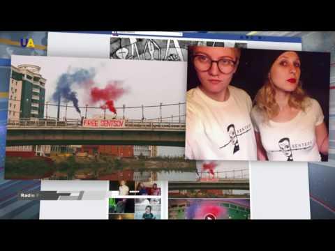 Russian Anti-Putin Activists Protest Against Captivity of Ukrainian Filmmaker Sentsov