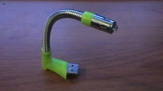 Как сделать USB светильник.