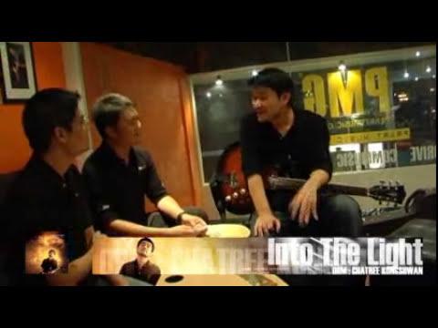 Guitarthai สัมภาษณ์พี่โอม ชาตรี คงสุวรรณ เจาะลึกเทคนิคการเล่นเพลงในอัลบั้ม Into The Light