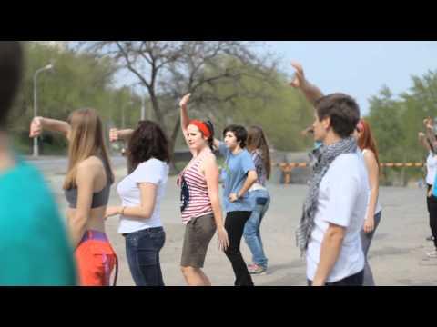Репетиция танцевального флешмоба в Волгограде
