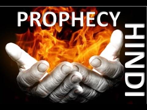 have-100%-faith-(hindi)---prophet-pradeep-samuel