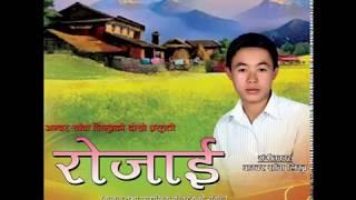 juna sangai || New Nepali song 2018