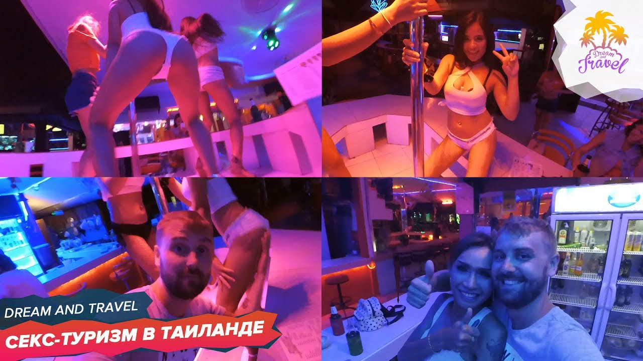 Порно секс в таиланде