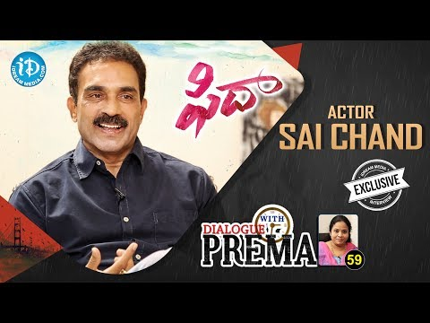 Fidaa Actor Sai Chand Exclusive Interview | #DialogueWithPrema #59 | #CelebrationOfLife #454