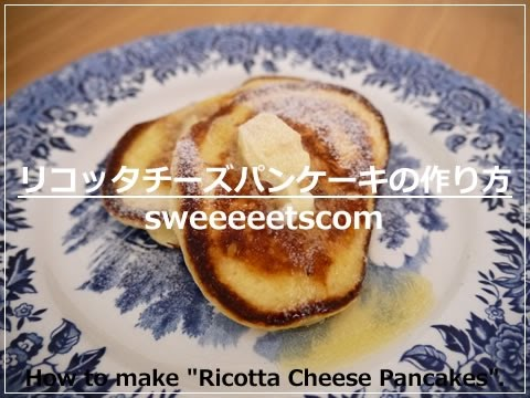 how to make ricotta cheese youtube