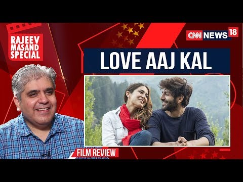 Love Aaj Kal Movie Review By Rajeev Masand | CNN News18