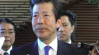 11/04/05公明党東日本大震災対策本部が官邸に申し入れ thumbnail