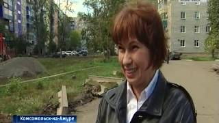 Ta'mirlash hovlisida Komsomolsk-yilda