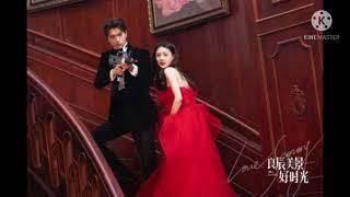 趙貝兒 (Zhao Bei Er) - 當我十八歲(Dang Wo Shi Ba Sui)(When I Was 18) Ost. 良辰美景好時光 Aka Love Scenery