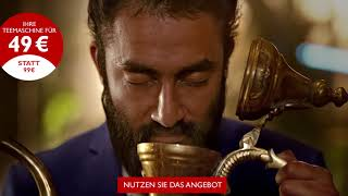 SPECIAL.T - The Tea Master Inside [IND - Austria]
