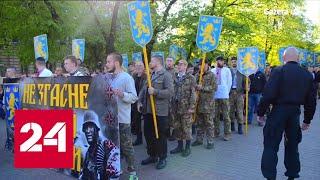 На Украине разрешили символику \