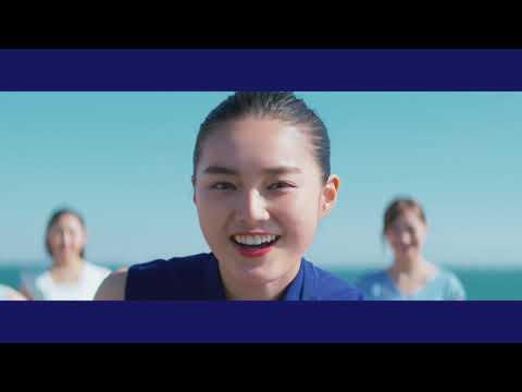 箭内夢菜 クレアラシル CM スチル画像。CM動画を再生できます。