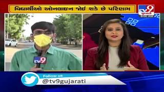 GSEB HSC Result: Gujarat Class 12 Science result 2020 declared   TV9News